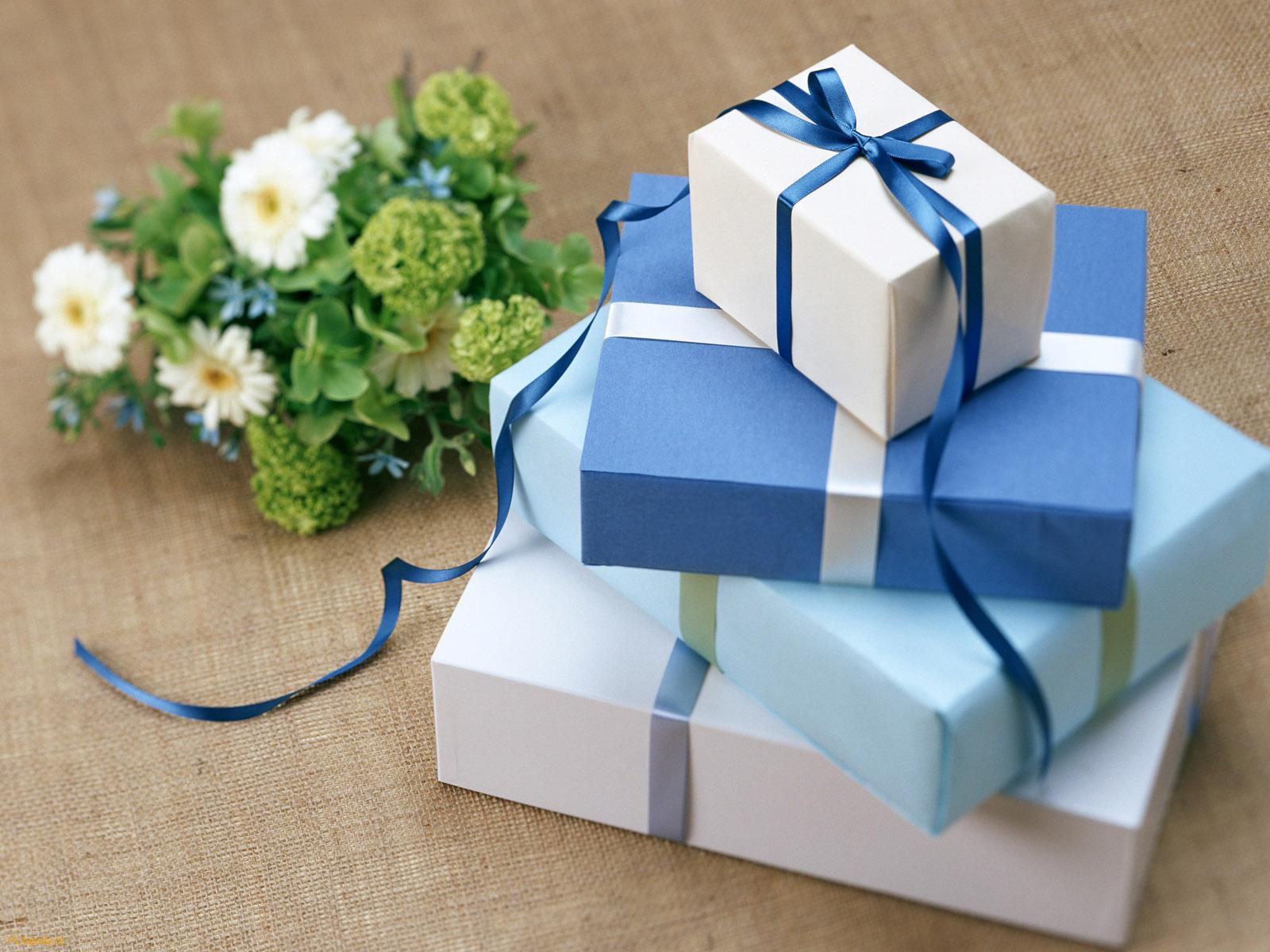 Где прятать подарки