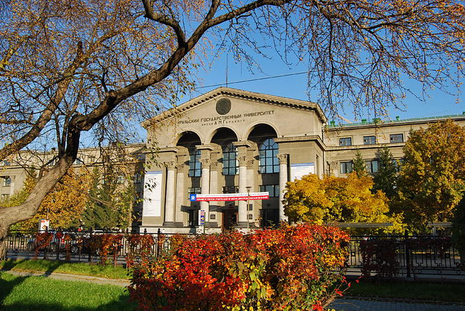 Какие существуют ВУЗы в Хабаровске?