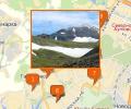 Седанкинский вулканический район Срединного вулканического пояса