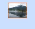 Ходуткинский вулканический массив