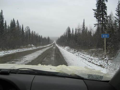 Автомобильная дорога м56 лена