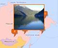 Озера Дальневосточного ФО