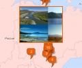 Реки Дальневосточного ФО