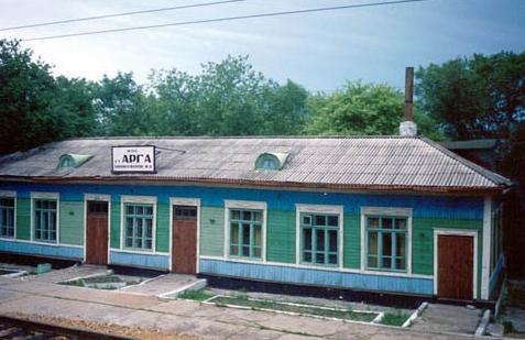 belogorsk-amurskoy-oblasti-intim-magazin-adres