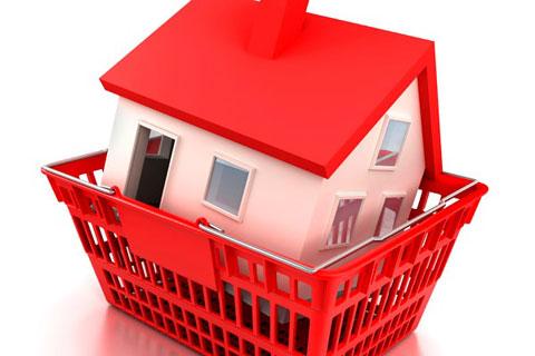 Где оформить ипотеку в Хабаровске