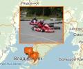 Где покататься на картинге во Владивостоке?