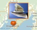 Где во Владивостоке оформить кредит?