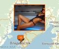 Где во Владивостоке позагорать в солярии?