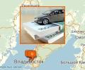Где во Владивостоке оформить автокредит?