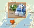 Где во Владивостоке находятся магазины подарков?