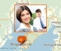 Где во Владивостоке находятся рекламные агентства?