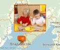 Где есть детские школы развития во Владивостоке?