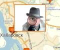 Где заказать услуги частного детектива в Хабаровске?