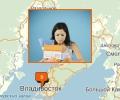 Где предоставляют услуги клининга во Владивостоке?