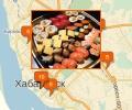 Где можно поесть суши в Хабаровске?