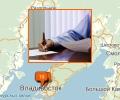 Куда пожаловаться на работодателя во Владивостоке?