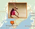 Где во Владивостоке учиться танцевать латину ?