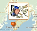 Где во Владивостоке обналичить вебмани?