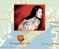 Где сделать татуировку во Владивостоке?