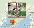 Где купить велосипед во Владивостоке?