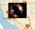 Где находятся имиджевые центры в Хабаровске?