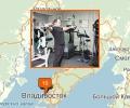 Где купить спортивный тренажер во Владивостоке?