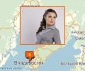 Где во Владивостоке купить одежду для беременных?