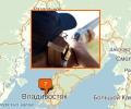 Где пострелять из огнестрельного оружия во Владивостоке?