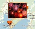 Как организовать фейерверк или салют во Владивостоке?