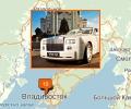 Где во Владивостоке взять в прокат автомобиль?