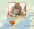 Где обучают иностранным языкам детей во Владивостоке?