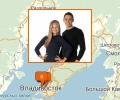 Где купить термобелье во Владивостоке?