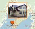 Какие фирмы строят каркасные дома во Владивостоке?