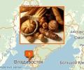 Где оказывают услуги по доставке продуктов во Владивостоке?