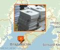 Где заказать полиграфическую продукцию во Владивостоке?