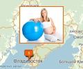 Где проводят курсы подготовки к родам во Владивостоке?