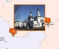 Церкви, храмы и монастыри ЕАО