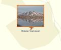 Водно-ботанический памятник природы под названием Чаплинский
