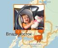 Где купить детское автокресло во Владивостоке?