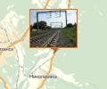 Железнодорожная станция Водопадное