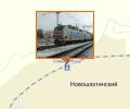 Железнодорожная станция Озерная падь