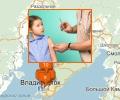 Где сделать прививку во Владивостоке?