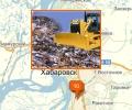 Куда обратиться для вывоза мусора в Хабаровске?