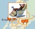 Где купить массажное кресло во Владивостоке?