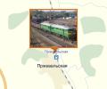 Железнодорожная станция Пржевальская
