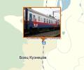 Железнодорожная станция Кузнецово