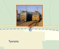 Железнодорожная станция Тунгала