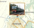 Железнодорожная станция Арсеньев