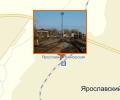 Железнодорожная станция Ярославка - Приморская