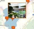 Государственный природный биосферный заповедник «Ханкайский»